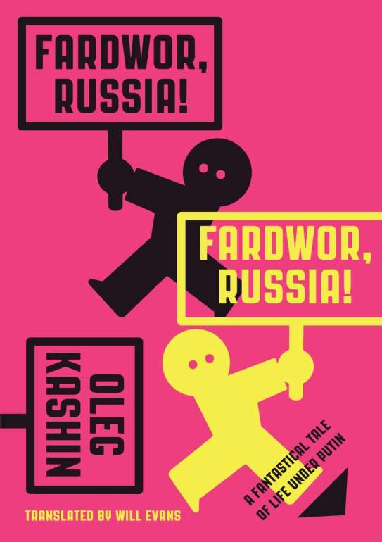 Fardwor,+Russia!+by+Oleg+Kashin+-+9781632060396